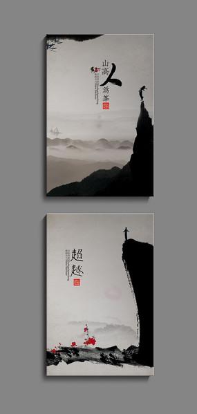 水墨中国风超越梦想海报