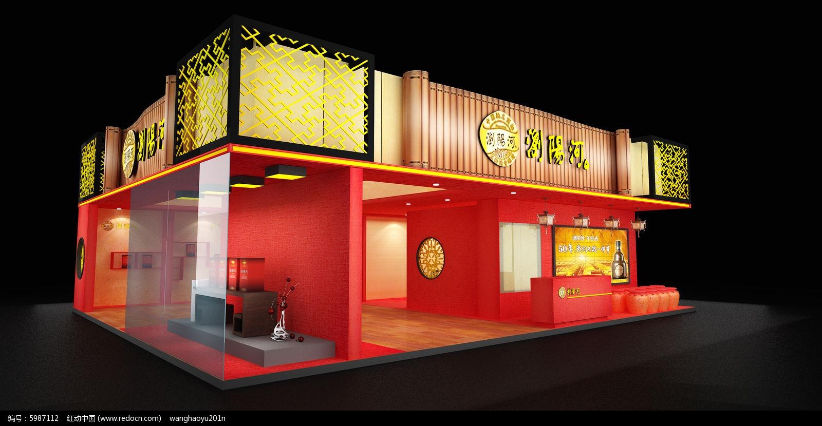 浏阳河展览展示设计图效果图图片