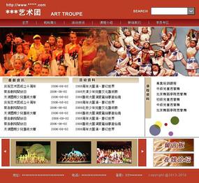 艺术舞蹈网站首页界面设计模板