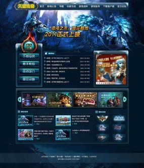 游戏网页炫酷游戏网站 PSD