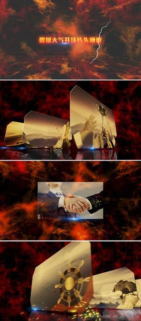 震撼大气企业文化宣传展示开场片头ae模板