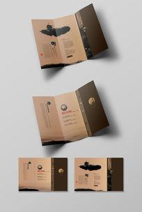 中国风折页模板