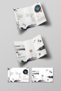 中国水墨三折页模板设计