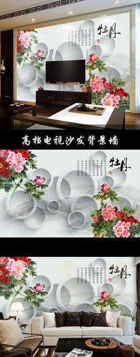 中式牡丹花鸟3D壁画电视背景墙