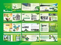 最新环保画册设计模板