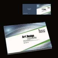IT网站宣传册封面设计横版