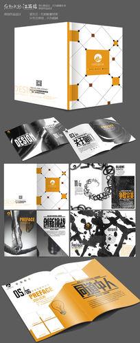 创意广告设计公司宣传画册版式设计
