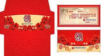 春节红金色贺卡