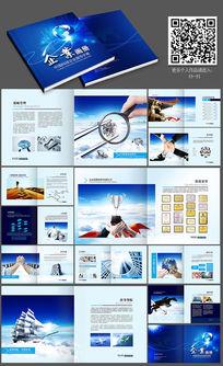 高档招商画册设计模版