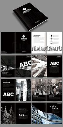 黑色国外建筑企业宣传画册设计
