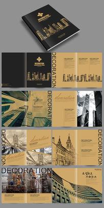 简约创意建筑集团企业宣传画册设计