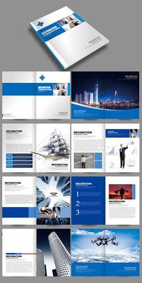 简约大气商业企业宣传画册设计
