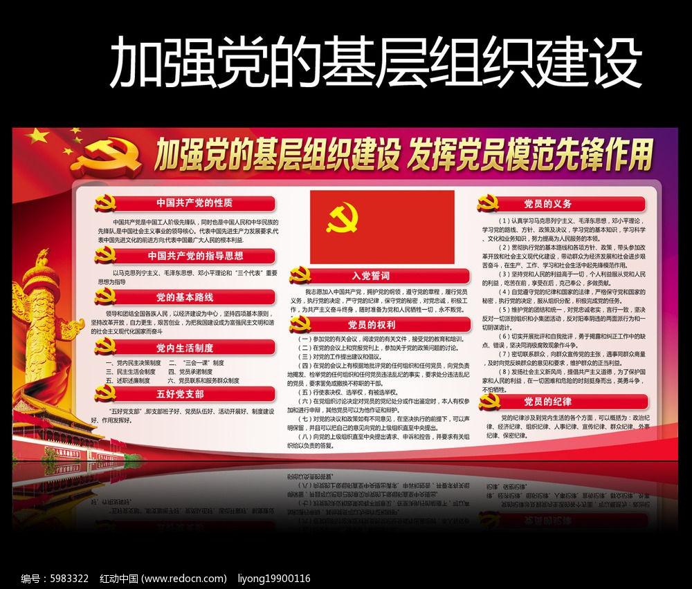 www.lintascinta.com_践行党的宗旨发挥先锋作用。
