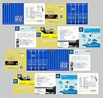 蓝黄色IT创业画册