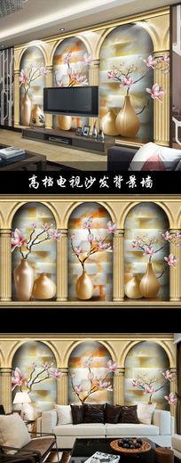 欧式罗马柱花瓶与花现代电视背景墙