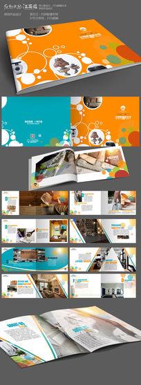 时尚装饰公司画册版式设计