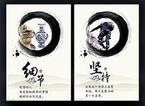 水墨中国风企业文化展板模板