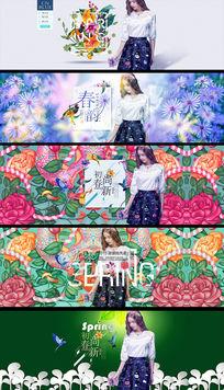 淘宝天猫春夏季女装促销海报模板