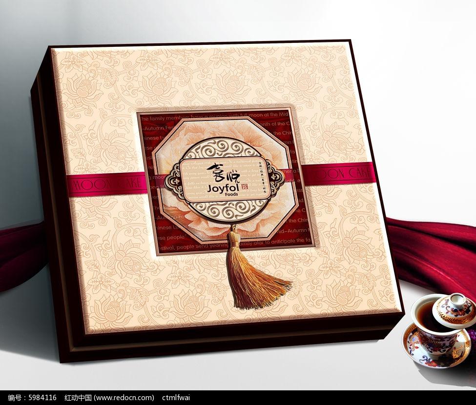 喜悦月饼盒设计图片