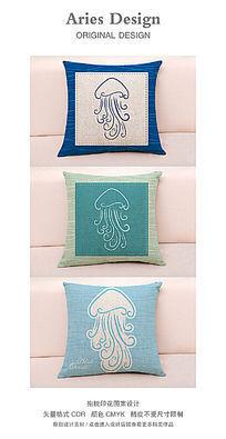 抱枕图案设计CDR海洋风格波浪水母