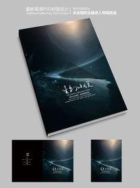 沉稳大气星际幻想小说商业封面设计素材图片