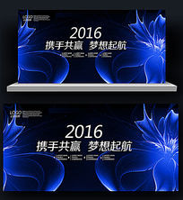 大气时尚蓝色欧式花纹背景板展板