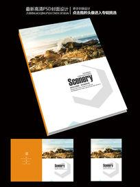国际版式企业集团宣传杂志封面设计素材模版