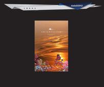 海景房广告设计