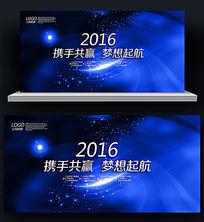 节日活动蓝色花纹背景板
