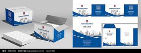 蓝白色办公用品包装箱 CDR