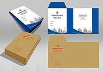 蓝黄色办公文件袋 CDR