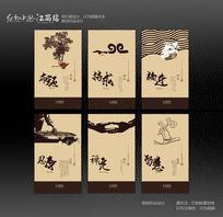 中国风企业文化展板PSD分层