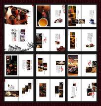 茶文化画册模板