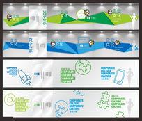 创业公司蓝绿色形象墙