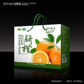 简约赣南脐橙包装设计 CDR