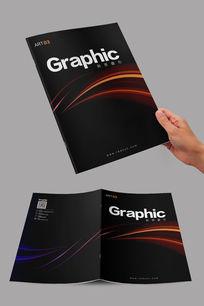 黑色简约科技封面