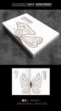 蝴蝶手绘图封面设计