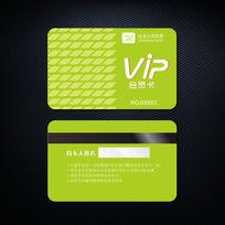 绿色清新叶子VIP会员卡