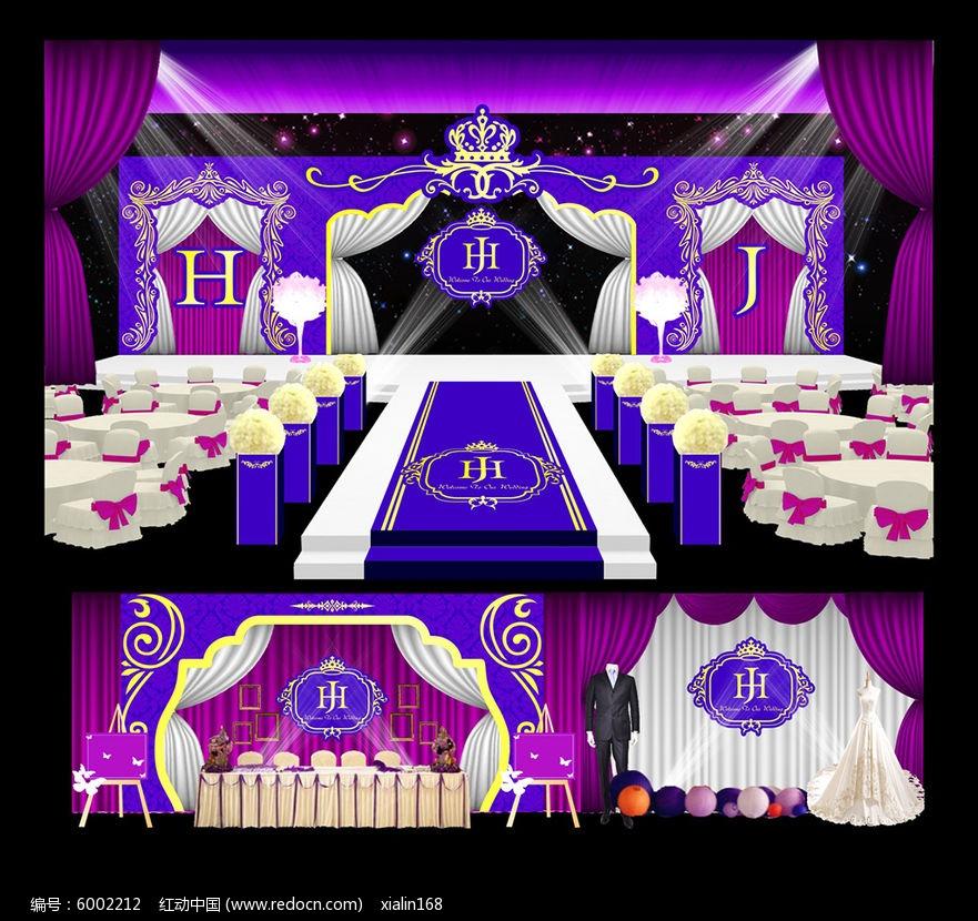 深紫色主题婚礼背景设计
