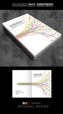 时尚广告公司画册封面设计
