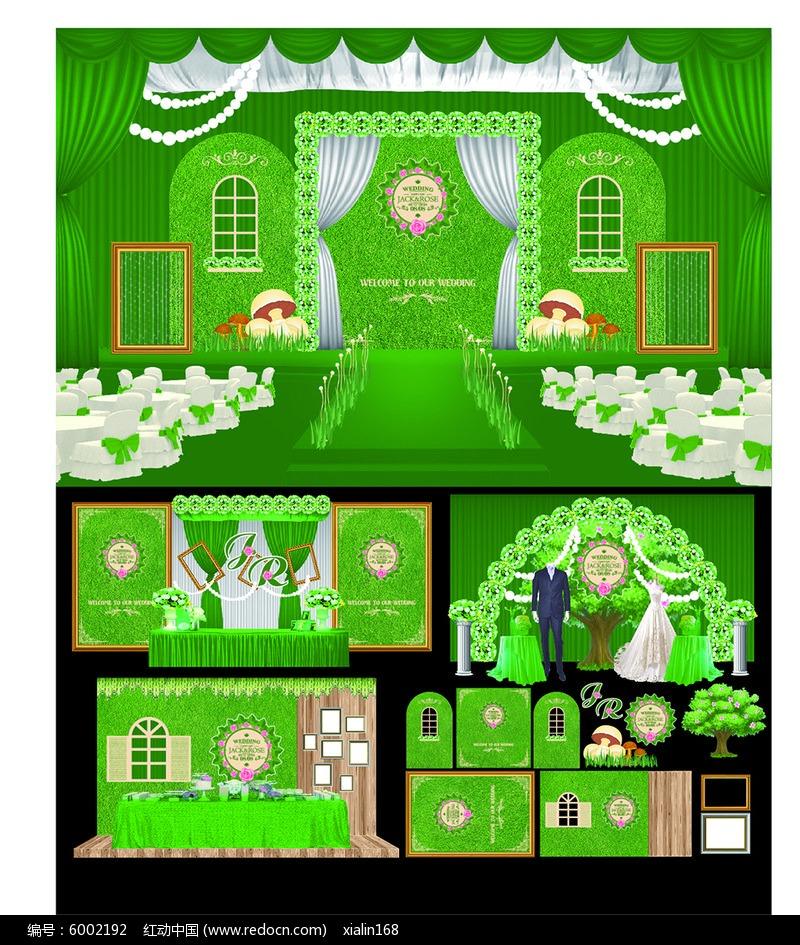 童话森林主题婚礼背景设计