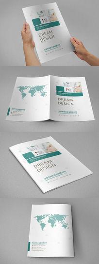 牙科画册封面设计