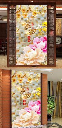 玉雕花朵富贵玄关背景墙图片