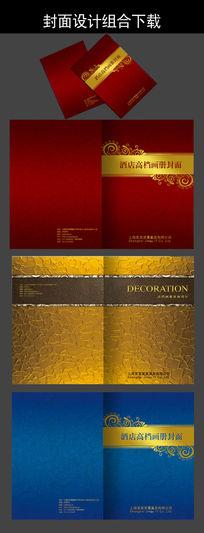 尊贵大气精品通用宣传册封面设计下载