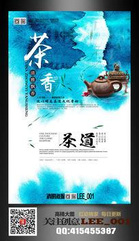 高雅茶叶海报设计模板