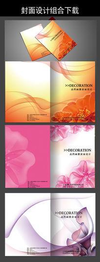 简洁花朵女性宣传册封面图片