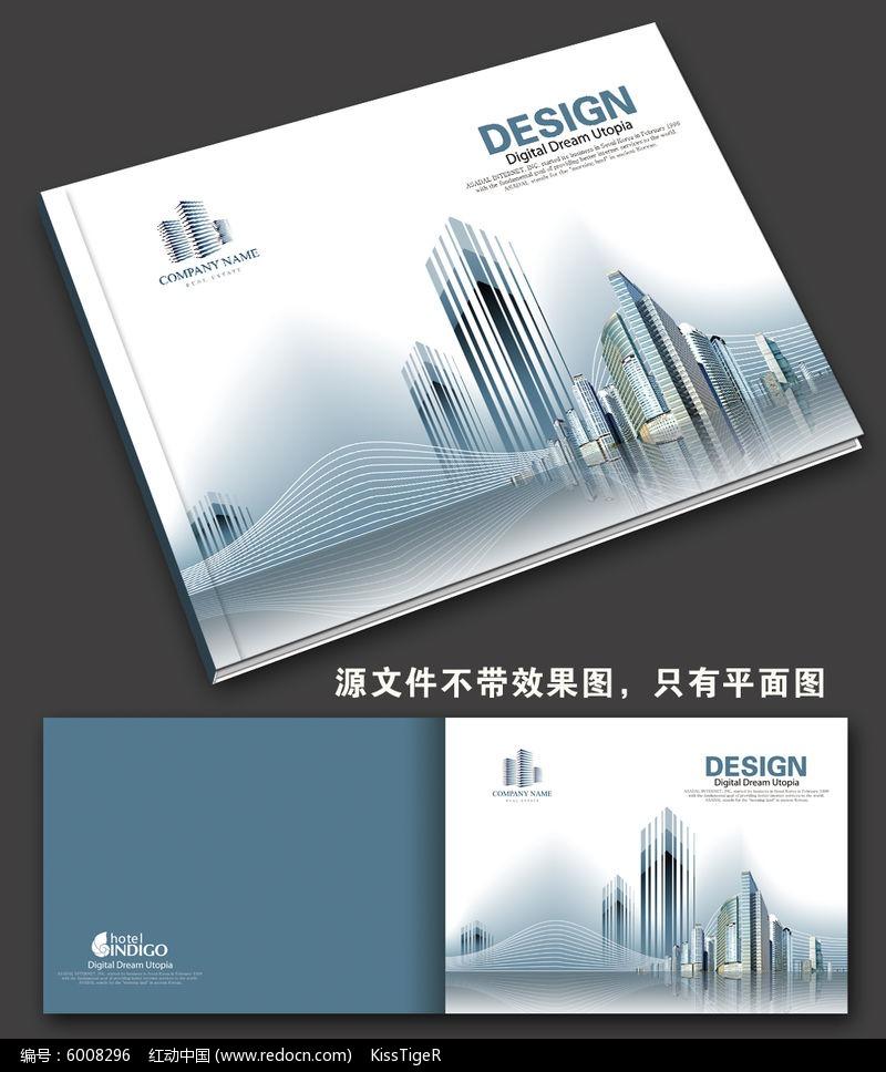 建筑画册封面PSD素材下载 编号6008296 红动网图片