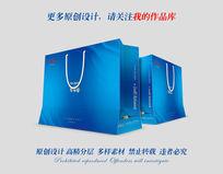 蓝色房地产手提袋设计