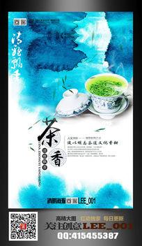 水墨风茶叶海报设计模板