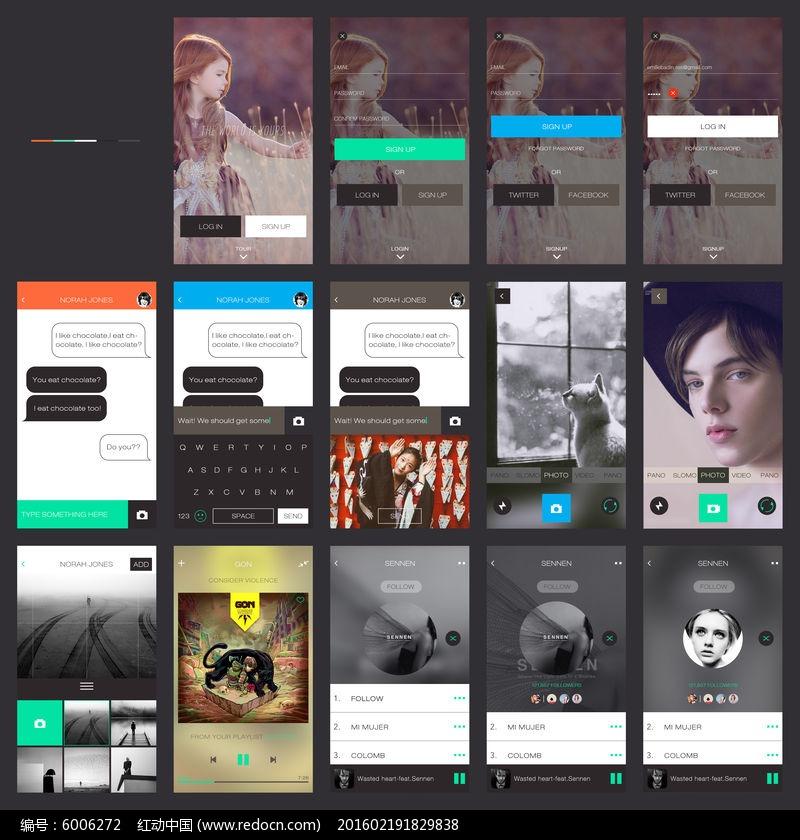 App界面全套UI设计素材图片